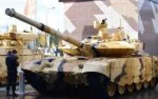 Основной боевой танк Т-90МС «Тагил» (Россия)