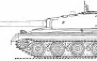 Опытный танк «Объект 906» (ПТ-85) (СССР)