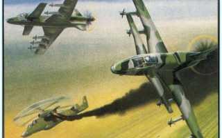 Проект штурмовика British Aerospace BAe SABA (Великобритания)