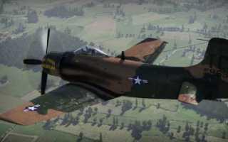 Штурмовик AD-6 Skyraider (США)