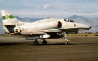 Неуправляемая авиационная ракета BOAR (США)