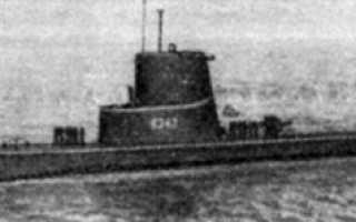 Подводная лодка типа «Preveze» (Турция)