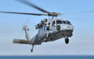 Вертолет HH-60H Rescue Hawk (США)
