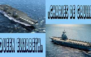 Атомный авианосец «Charles de Gaulle» (Франция)