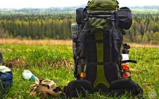 Как правильно собрать рюкзак в поход: 10 приёмов и советов