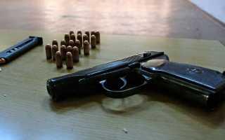Пистолетный патрон с пулей пониженной пробиваемости СП-17 (Россия)