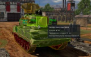 Зенитная самоходная установка 2С6М Тунгуска (СССР)