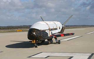 Экспериментальный беспилотный самолёт McDonnell Douglas X-36 (США)