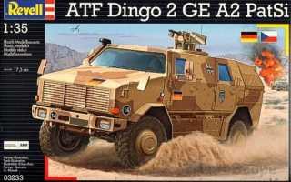 Бронеавтомобиль ATF «Dingo 2» (Германия)