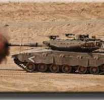 Танк Merkava Mk.3 (Израиль)