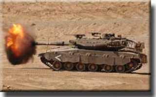 Основной боевой танк Merkava Mk.3 (Израиль)