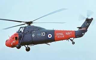Многоцелевой вертолёт Wessex (Великобритания)