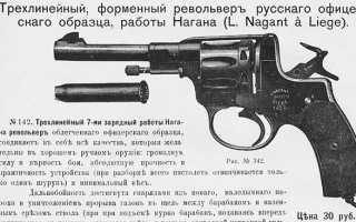 Пистолет Токарева образца 1939 года (Россия)