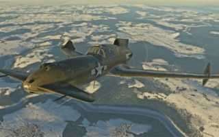 Опытный истребитель Curtiss-Wright XP-55 (США)