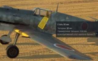 Истребитель-бомбардировщик F-1 (Япония)