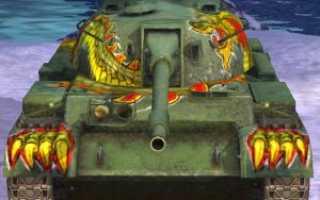 Лёгкий танк Type 62 (Китай)