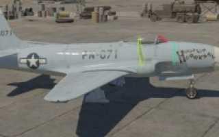 Истребитель F-80 Shooting Star (США)