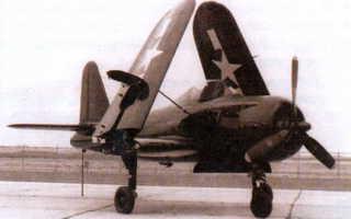 Опытный истребитель Northrop XP-56 (США)