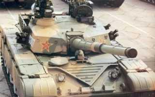 Основной боевой танк Type 98 (ZTZ98) (Китай)