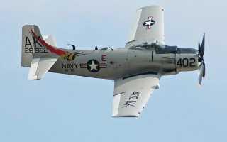 Штурмовик AD-1 Skyraider (США)