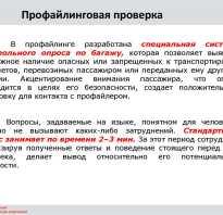 Алтайские элитные подземные бункеры спасут при ядерной угрозе