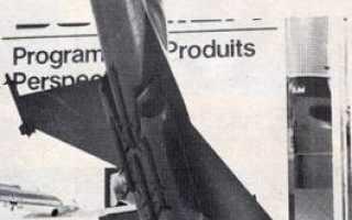 Проект истребителя FMA SAIA 90 (Аргентина)