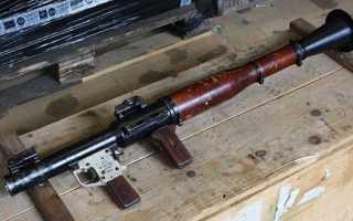 Выстрелы к ручному гранатомёту ПГ-7В, ПГ-7ВМ, ПГ-7ВС, ПГ-7ВЛ, ПГ-7ВР, ТБГ-7В, ОГ-7В (СССР)