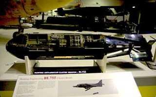 Кассетная авиабомба Streubombe BL-755 (Великобритания)