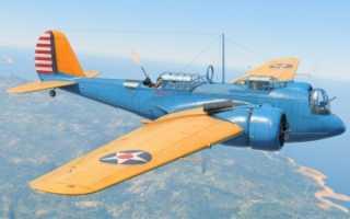 Опытный бомбардировщик Martin XB-48 (США)